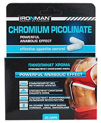 Жиросжигатель Пиколинат Хрома IRONMAN 30 капсул