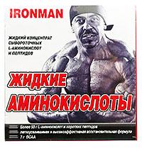 ������ ������������ IRONMAN 10 �������� � 25 ��