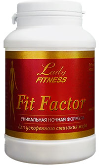 Купить Fit Factor LadyFitness 72 капсулы