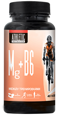 Mg+B6 Athletic Nutrition 40 капсул