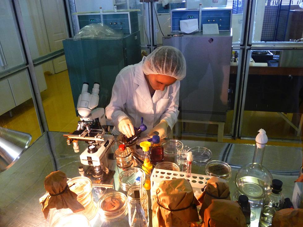 Собственная лаборатория АРТ Современные научные технологии.