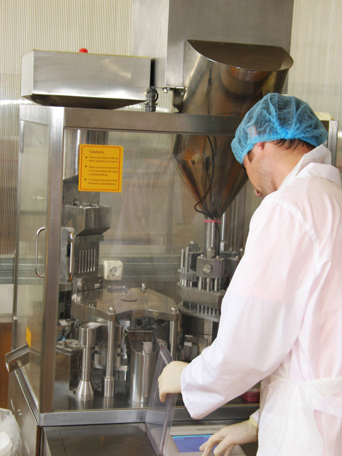 Производственные цеха АРТ Современные научные технологии.