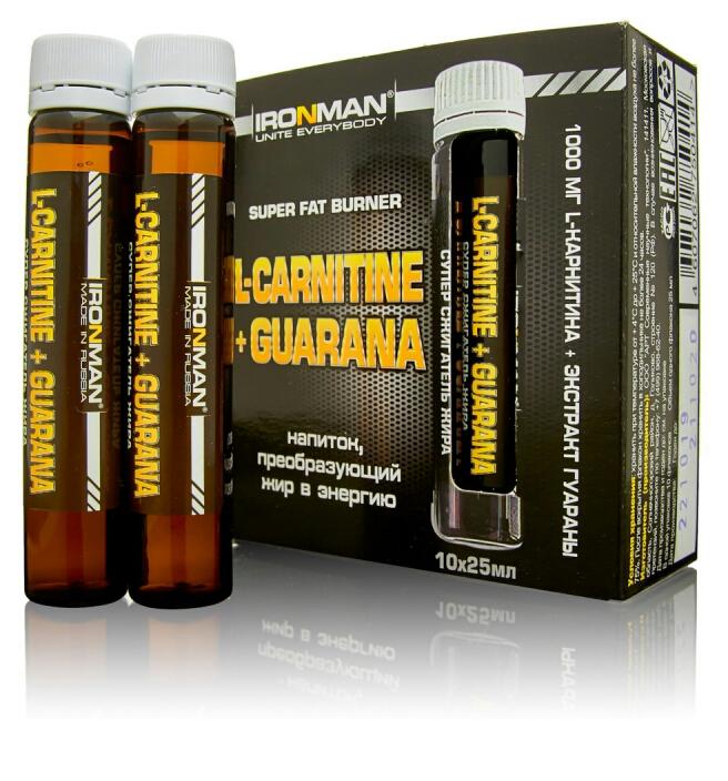 Супер сжигатель жира IRONMAN с гуараной и карнитином, 10 флаконов по 25 мл