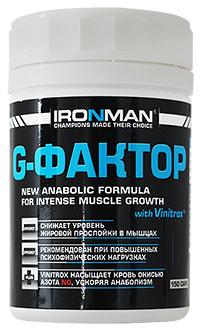 Стимулятор гормона роста G-Фактор IRONMAN 150 капсул