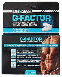 Стимулятор гормона роста G-Фактор IRONMAN 30 капсул