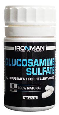 Глюкозамин IRONMAN 40 капсул