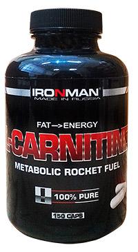 Жиросжигатель L-карнитин IRONMAN 150 капсул