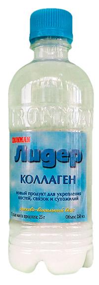 Спортивный напиток Лидер Коллаген IRONMAN 250 мл