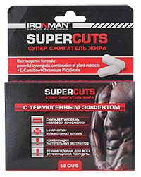 Супер сжигатель жира Super Cuts IRONMAN 60 капсул