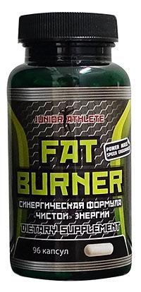 Жиросжигатель Fat Burner Junior 96 капсул
