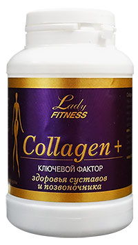 Средство для суставов Collagen Plus LadyFitness, 72 капсулы