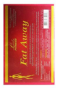 Жиросжигатель Fat Away LadyFitness 7 флаконов по 25 мл