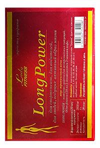 Энергетический напиток Long Power LadyFitness 7 флаконов по 25 мл