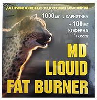 Жиросжигатель Fat Burner Liquid MD 10 флаконов по 25 мл