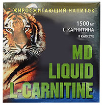 Жиросжигатель L-Carnitine Liquid MD 10 флаконов по 25 мл