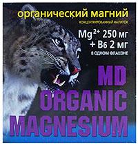 Organic Magnesium MD - препарат магния, 10 флаконов по 25 мл