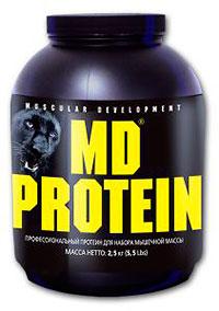 Протеиновый коктейль MD PROTEIN 2,5 кг