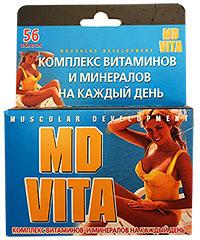Витамины и минералы MD Vita 56 таблеток