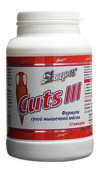 Жиросжигатель Cuts III Shaper 72 капсулы