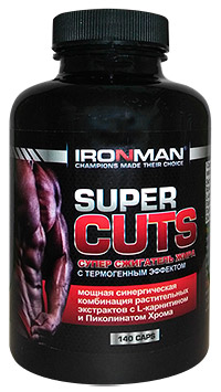 Супер сжигатель жира Super Cuts IRONMAN 140 капсул