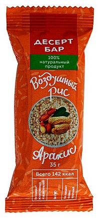Батончик Десерт Бар XXI Power с воздушным рисом и арахисом 35 грамм
