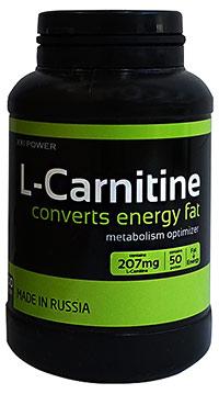 Жиросжигатель L-карнитин XXI Power 100 капсул